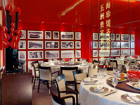 Innerplace Recommended Venue Min Jiang