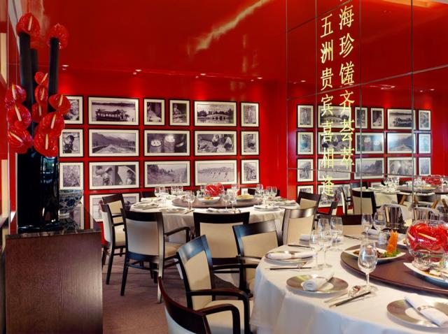 Min Jiang  one of Innerplace's exclusive bars in London